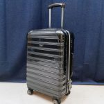 Luggage for families: Chicago hard shell case from Rock #AD